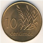 Mozambique, 10 centimos, 1975