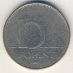 Венгрия, 10 форинтов (1993–2006 г.)