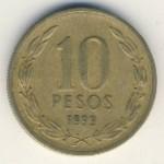 Чили, 10 песо (1992–2007 г.)