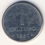 Бразилия, 1 крузейро (1979–1981 г.)
