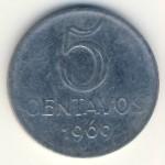 Бразилия, 5 сентаво (1969 г.)