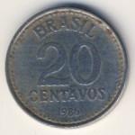 Бразилия, 20 сентаво (1986–1987 г.)