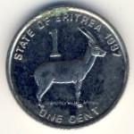 Эритрея, 1 цент (1997 г.)
