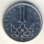 Чехия, 1 крона (2000 г.)