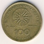 Греция, 100 драхм (1994 г.)