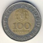 Португалия, 100 эскудо (1990–1991 г.)