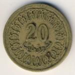 Тунис, 20 миллим (1960–1997 г.)