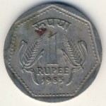 Индия, 1 рупия (1985–1989 г.)