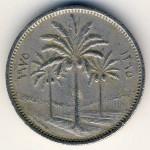 Ирак, 25 филсов (1969–1981 г.)