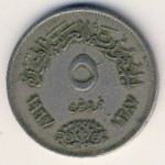 Египет, 5 пиастров (1967 г.)