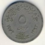 Египет, 5 пиастров (1972 г.)