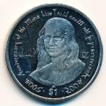 Виргинские острова, 1 доллар (2006 г.)