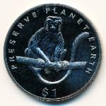 Эритрея, 1 доллар (1994 г.)