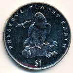 Эритрея, 1 доллар (1996 г.)