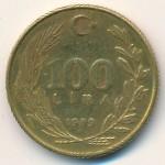 Турция, 100 лир (1988–1991 г.)