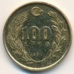 Турция, 100 лир (1990 г.)