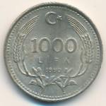 Турция, 1000 лир (1990–1993 г.)