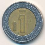 Мексика, 1 песо (1997–2006 г.)