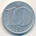 Чехословакия, 10 гелеров (1975–1990 г.)