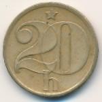 Чехословакия, 20 гелеров (1973–1990 г.)