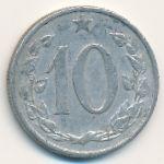 Чехословакия, 10 гелеров (1961–1970 г.)