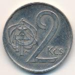 Чехословакия, 2 кроны (1972–1990 г.)