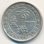 Hong Kong, 10 cents, 1902–1905
