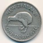 Новая Зеландия, 1 флорин (1933–1935 г.)