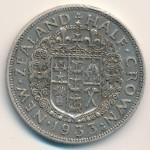 Новая Зеландия, 1/2 кроны (1933–1935 г.)