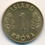Исландия, 1 крона (1966–1975 г.)