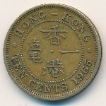 Гонконг, 10 центов (1955–1967 г.)