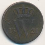 Нидерланды, 1 цент (1821 г.)