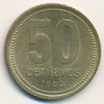 Аргентина, 50 сентаво (1992–2010 г.)
