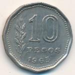 Аргентина, 10 песо (1962–1968 г.)