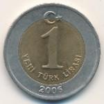 Турция, 1 новая лира (2005–2007 г.)