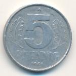 ГДР, 5 пфеннигов (1968 г.)