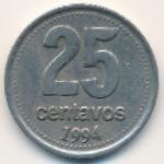 Аргентина, 25 сентаво (1993–1996 г.)