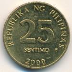 Филиппины, 25 сентимо (1995–2003 г.)