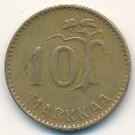 Финляндия, 10 марок (1952–1956 г.)