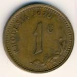 Родезия, 1 цент (1970–1977 г.)
