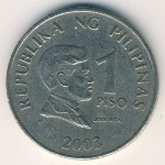 Филиппины, 1 песо (1995–2010 г.)