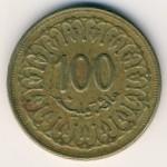 Тунис, 100 миллим (1960–2008 г.)