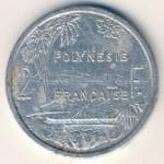 Французская Полинезия, 2 франка (2009–2014 г.)