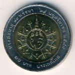 Таиланд, 10 бат (2006 г.)