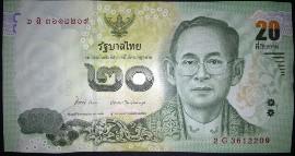 Таиланд, 20 бат (2013 г.)