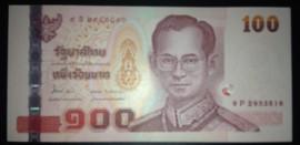 Таиланд, 100 бат (2010 г.)
