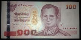 Таиланд, 100 бат (2012 г.)