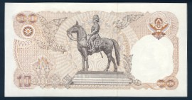 Таиланд, 10 бат (1987 г.)