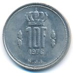 Люксембург, 10 франков (1971–1976 г.)