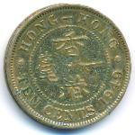 Гонконг, 10 центов (1948–1950 г.)